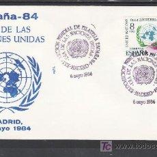 Sellos: 1984 MADRID 6/5 ALFIL, ESPAÑA 84, EXP. MUNDIAL DE FILATELIA, NN.UU., DIA DE LAS NACIONES UNIDAS. Lote 15309735