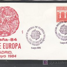 Sellos: 1984 MADRID 5/5 ALFIL, ESPAÑA 84, EXP. MUNDIAL DE FILATELIA, DIA DE EUROPA. Lote 22314410