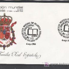Sellos: 1984 MADRID 4/5 OFICIAL, ESPAÑA 84, EXP. MUNDIAL DE FILATELIA, DIA DE LOS PUBLICISTAS AIJP -AHPFN. Lote 22314412