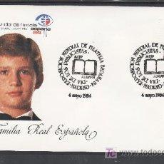 Sellos: 1984 MADRID 4/5 OFICIAL, ESPAÑA 84, EXP. MUNDIAL DE FILATELIA, DIA DE LOS PUBLICISTAS AIJP -AHPFN. Lote 22314413