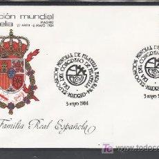 Sellos: 1984 MADRID 3/5 OFICIAL, ESPAÑA 84, EXP. MUNDIAL DE FILATELIA, DIA DEL CONGRESO DE FILATELIA. Lote 22429257