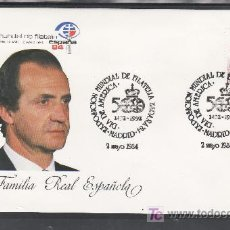 Sellos: 1984 MADRID 2/5 OFICIAL, ESPAÑA 84, EXP. MUNDIAL DE FILATELIA, DIA DE AMERICA. Lote 25845239