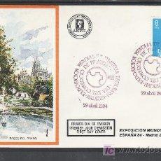 Sellos: 1984 MADRID 29/4 ANFIL, ESPAÑA 84, EXP. MUNDIAL DE FILATELIA, DIA DEL COMERCIO DE FILATELIA. Lote 15317230