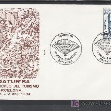 Sellos: 1984 BARCELONA 27/3-2/4 ALFIL, ABANICOS, RODATUR 84, SALON EUROPEO DEL TURISMO. Lote 15318199