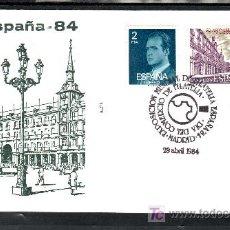 Sellos: 1984 MADRID 29/4 ALFIL, ESPAÑA 84, EXP. MUNDIAL DE FILATELIA, DIA DEL COMERCIO DE FILATELIA. Lote 15317218