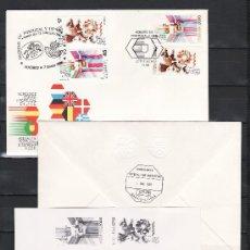Sellos: 1986 MADRID LISBOA 7/1 PRIMER DIA 2825/8 OFICIAL LLEGADA AMB CARRETERA MADRID LISBOA Y PRUEBA PORTUG. Lote 31199186