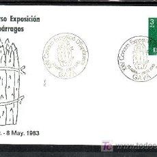 Sellos: 1983 GAVA 30/4-1/5 ALFIL, XXV CONCURSO EXPOSICION DE ESPARRAGOS. Lote 24554096