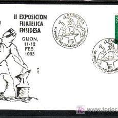 Sellos: 1983 GIJON 11-12/2 ALFIL, MINERIA, II EXP. FIL. ENSIDESA. Lote 27298050