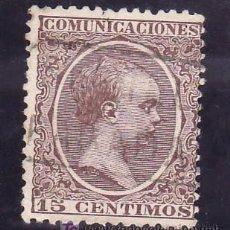 Sellos: .MATASELLO CARTERIA GRUPO II PARADAS (SEVILLA), ESPAÑA 219. Lote 16282120