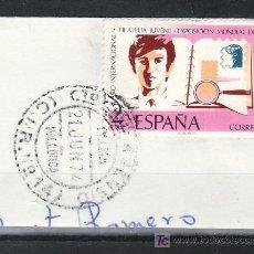Sellos: .MATASELLO FECHADOR CAMPAMENTO GRAL. ASENCIO C.I.R. Nº 14 (PALMA DE MALLORCA), ESPAÑA 2174 FRAGMENTO. Lote 16286697