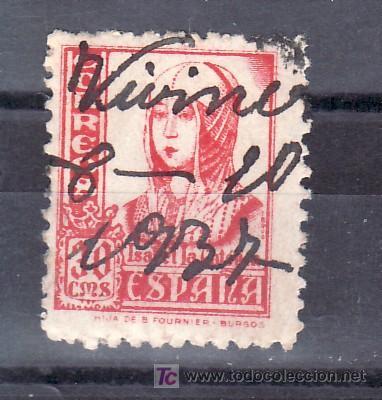 .MATASELLO CARTERIA A PLUMA VIVINERA (ZAMORA), ESPAÑA 823 (Sellos - Historia Postal - Sello Español - Sobres Primer Día y Matasellos Especiales)