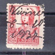 Sellos: .MATASELLO CARTERIA A PLUMA VIVINERA (ZAMORA), ESPAÑA 823. Lote 22555780