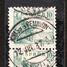 Sellos: .MATASELLO FECHADOR TIPO CASCOS MINAS DE LA REUNION (SEVILLA), ESPAÑA 817 PAREJA. Lote 16234888