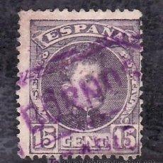 Sellos: .MATASELLO CARTERIA GRUPO II ESPECIAL TIPO II EN VIOLETA BORNOS (CADIZ), ESPAÑA 245. Lote 21911965