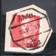 Sellos: .MATASELLO AMBULANTE FF.CC. AMB./10./CADIZ, ESPAÑA 1153 FRAGMENTO. Lote 24417255