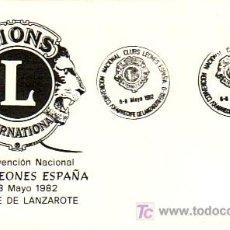 Sellos: CLUBS LEONES ESPAÑA.XV CONVENCION NACIONAL.ARRECIFE DE LANZAROTE. Lote 26464040