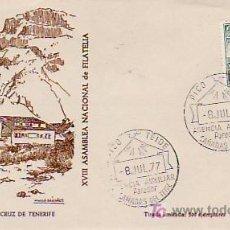 Sellos: XVIII ASAMBLEA NACIONAL DE FILATELIA.SANTA CRUZ DE TENERIFE.TIRADA LIMITADA 500 EJ. Nº 00430. Lote 27140228