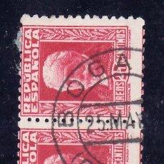 Sellos: .MATASELLO FECHADOR TIPO 1882 BOGARRE (GRANADA), ESPAÑA 667 PAREJA. Lote 16565087