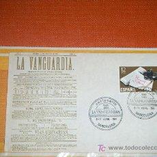 Sellos: MATASELLO ESPECIAL PRIMER DIA DE CIRCULACIÓN CENTENARIO DIARIO LA VANGUARDIA, BARCELONA 1981. Lote 16696150