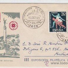 Sellos: III EXPOSICION FILATELICA PROVINCIAL, JAEN 1965. MATASELLOS EN SOBRE EDICION OFICIAL GRIS. RARO. MPM. Lote 16705404