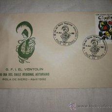 Sellos: III DIA DEL BAILE REGIONAL ASTURIANO POLA DE SIERO ABRIL DE 1982 G.F.I. EL VENTOLIN. Lote 17321839