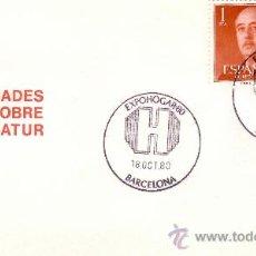 Sellos: ESPAÑA. SOBRE. FRANQUEO MIXTO * FRANCO/REY *. MATASELLO ESPECIAL DE BARCELONA. MAGNÍFICO.. Lote 26500859