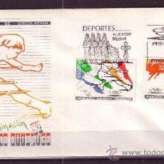 Sellos: ESPAÑA EDIFIL SPD 2908/09 - AÑO 1987 - NOMINACION DE BARCELONA COMO SEDE OLIMPICA. Lote 18450875