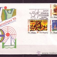 Sellos: ESPAÑA EDIFIL SPD 3157/59 - AÑO 1992 - JUEGOS OLIMPICOS DE BARCELONA. Lote 18452442