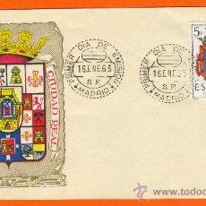 Sellos: PRIMER DIA DE EMISION. 1963. PROVINCIA DE CIUDAD REAL. 1 SELLO 5 P.. Lote 27062124