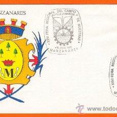 Sellos: XXVI FERIA REGIONAL DEL CAMPO Y MUESTRAS CASTILLA LA MANCHA. 1986. Lote 26651207