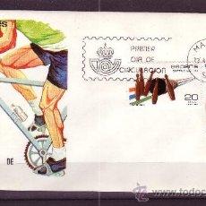Sellos: ESPAÑA SPD 2695/96 - AÑO 1983 - DEPORTES - CICLISMO - BOLOS. Lote 18681702