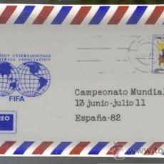 Sellos: CENICERO TIPO SOBRE+ SELLO DEL CAMPEONATO DE FUTBOL, 1982. Lote 27007974