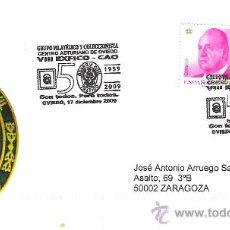 Sellos: ESPAÑA. MATASELLOS ESPECIAL. 50 ANIVERSARIO DE LA GUARDIA CIVIL DE TRAFICO. OVIEDO 2009. Lote 30888782