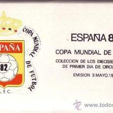 Sellos: ESPAÑA SPD - AÑO 1981 - CAMPEONATO DEL MUNDO DE FUTBOL DE ESPAÑA - ESTADIOS DE FUTBOL. Lote 24748188