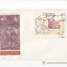 Sellos: III EXPOSICION DE FILATELIA TEMATICA. PALENCIA 1990 PRIMER DIA DE CIRCULACION.. Lote 25159132