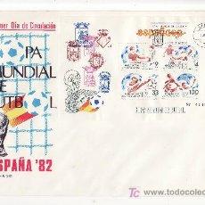 Sellos: PRIMER DIA DE CIRCULACION. COPA MUNDIAL DE FUTBOL ESPAÑA 82-MAS EN RASTRILLOPORTOBELLO. Lote 27593368