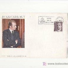 Sellos: JUAN CARLOS I. PRIMER DIA. 21 OCTUBRE 1981 VEA MAS EN RASTRILLOPORTOBELLO. Lote 25159133
