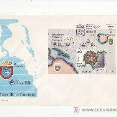 Sellos: EXPOSICION FILATELICA NACIONAL.PAMPLONA. 25 JUNIO 1988- VEA MAS EN RASTRILLOPORTOBELLO. Lote 26016553