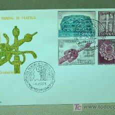 Sellos: SOBRE, PRIMER DIA DE CIRCULACION, EXPOSICION MUNDIAL DE FILATELIA, ESPAÑA 75, 1975, MADRID. Lote 29910813