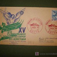 Sellos: SOBRE XXV ANIVERSARIO DEL CONVOY DE LA VICTORIA .5 AGOSTO DE 1951.. Lote 19453413