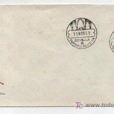 Sellos: SOBRE CONMEMORATIVO ILUSTRADO CON MATASELLO CONMEMORATIVO DE LA II EXP. FILATÉLICA SEVILLA 1955.. Lote 19454731