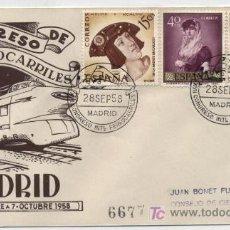 Sellos: SOBRE CONMEMORATIVO ILUSTRADO,XVIII CONGRESO INTERNACIONAL DE FERROCARRILES.MADRID 1958.. Lote 19454953