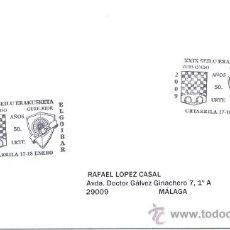 Briefmarken - ESPAÑA 2009. MATASELLO ESPECIAL. 50 AÑOS ZUBI-ONDO, GURE-BIDE - 19541226