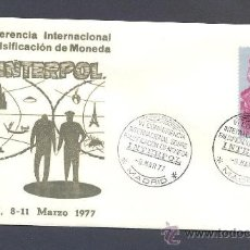 Sellos: INTERPOL -FALSIFICACION DE MONEDA - MADRID 1977. Lote 27420645