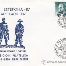 Sellos - MONUMENTO AL PESCADOR Y AL CAMPESINO EXPOSICION, ESTEPONA (MALAGA) 1987. MATASELLOS SOBRE ILUSTRADO. - 21436054