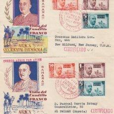 Sellos: RARA VARIEDAD SAHARA VISITA DEL GENERAL FRANCO 1951 (EDIFIL 88/90) EN SOBRE PRIMER DIA CIRCULADO DP.. Lote 24856091