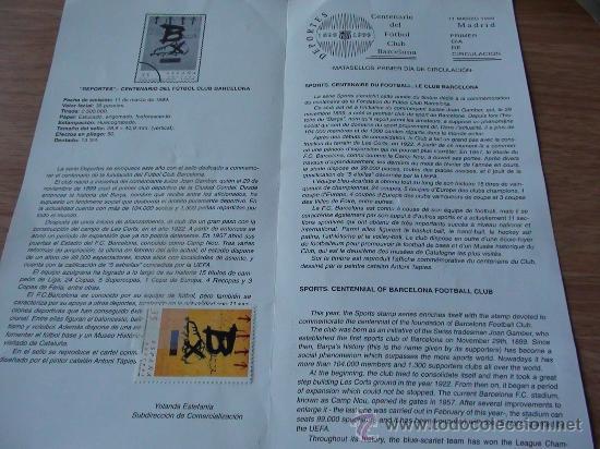Sellos: SELLOS PACK DE 3 - Foto 2 - 26911679