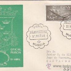 Sellos: III FERIA OFICIAL DE MUESTRAS, MURCIA 1956. MATASELLOS EN SOBRE CIRCULADO DE ALFIL. LLEGADA.. Lote 22393843