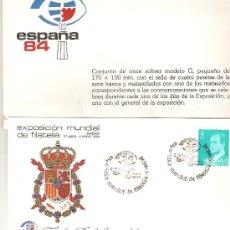 Sellos: ESPAÑA 84. Lote 23558627