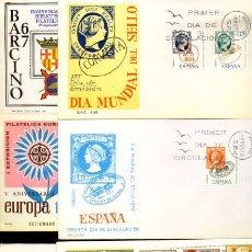 Sellos: COLECCION 5 SOBRES PRIMER DÍA - TEMATICA FILATELIA AÑOS 60 (DIA DEL SELLO). Lote 26496968